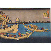 Katsushika Hokusai: Poem by Kiyohara no Fukayabu — 清原源(深)養父 - Japanese Art Open Database