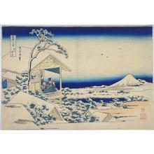 Katsushika Hokusai: A Morning after Snowfall at Koishikawa in Edo — 礫川雪ノ旦 - Japanese Art Open Database