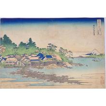 Katsushika Hokusai: Enoshima Island in Sagami Province — 相州江の嶋 - Japanese Art Open Database