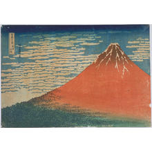 葛飾北斎: Fine Wind, Clear Morning — 凱風快晴 - Japanese Art Open Database