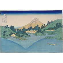Katsushika Hokusai: Fuji Reflected in Lake at Misaka in Kai Province — 甲州三坂水面 - Japanese Art Open Database