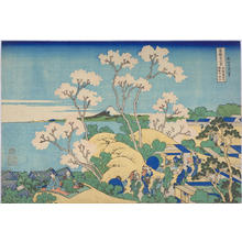 葛飾北斎: Fuji Viewed from Gotenyama at Shinagawa on the Tokaido Highway — 東海道品川御殿山ノ不二 - Japanese Art Open Database