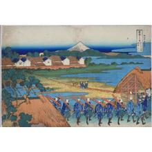 葛飾北斎: Fuji Viewed from the Pleasure Quarters at Senju — 従千住花御街眺望ノ不二 - Japanese Art Open Database