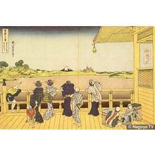 葛飾北斎: Gohyakurakan-ji temple - Japanese Art Open Database