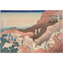 葛飾北斎: Groups of Mountain Climbers — 諸人登山 - Japanese Art Open Database
