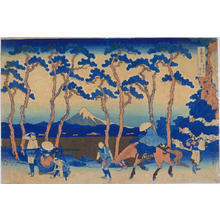 Katsushika Hokusai: Hodogaya on the Tokaido Highway — 東海道程ヶ谷 - Japanese Art Open Database