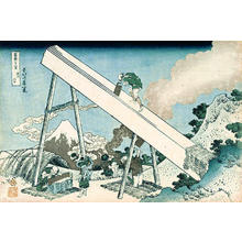 Katsushika Hokusai: In the Mountain in Totomi Province — 遠江山中 - Japanese Art Open Database