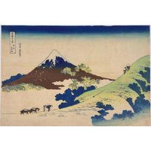 Katsushika Hokusai: Inume Pass in Kai Province — 甲州犬目峠 - Japanese Art Open Database