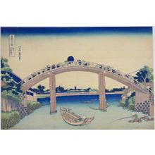Katsushika Hokusai: Mannen Bridge in Fukagawa — 深川万年橋下 - Japanese Art Open Database