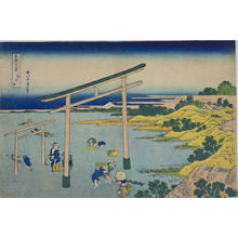 葛飾北斎: Nobuto Bay — 登戸浦 - Japanese Art Open Database