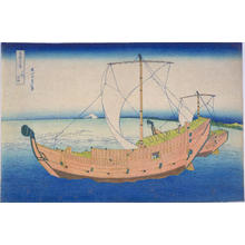 葛飾北斎: On the Sea in Kazusa Province — 上総ノ海路 - Japanese Art Open Database