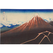 葛飾北斎: Rain Storm beneath the Peak — 山下白雨 - Japanese Art Open Database