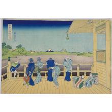 葛飾北斎: Sazaido Hall at Gohyakurakanji Temple — 五百らかん寺さゞゐ堂 - Japanese Art Open Database