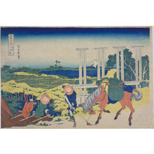 葛飾北斎: Senju in Musashi Province — 武州千住 - Japanese Art Open Database