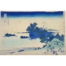 Katsushika Hokusai: Shichirigahama Beach in Sagami Province — 相州七里浜 - Japanese Art Open Database