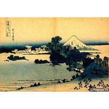 Katsushika Hokusai: Shichirihama in Sagami Province - Japanese Art Open Database