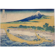 葛飾北斎: The Bay of Tagonoura at Ejiri on the Tokaido Highway — 東海道江尻田子浦略図 - Japanese Art Open Database