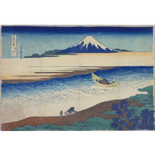 Katsushika Hokusai: The Tamagawa River in Musashi Province — 武州玉川 - Japanese Art Open Database