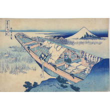 葛飾北斎: Ushibori in Hitachi Province — 常州牛堀 - Japanese Art Open Database