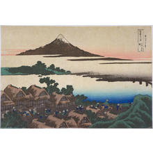 Katsushika Hokusai: View at Dawn from Isawa in Kai Province — 甲州伊沢暁 - Japanese Art Open Database