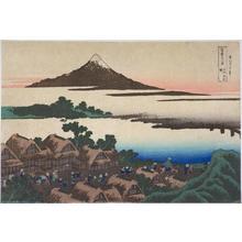 葛飾北斎: View at Dawn from Isawa in Kai Province — 甲州伊沢暁 - Japanese Art Open Database