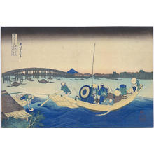 葛飾北斎: View at Sunset from Onmayagashi across Ryogoku Bridge — 御厩川〓(より)両国橋夕陽見 - Japanese Art Open Database