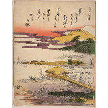 Katsushika Hokusai: Descending Geese at Katada — 堅田の落鴈 - Japanese Art Open Database