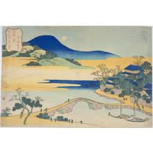 Katsushika Hokusai: Moon at Izumizaki — 泉崎夜月 - Japanese Art Open Database