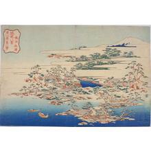葛飾北斎: Pines and Waves at Ryudo — 龍洞松濤 - Japanese Art Open Database
