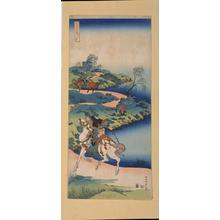 Katsushika Hokusai: Young Rider — 少年行 - Japanese Art Open Database
