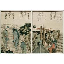 Katsushika Hokusai: Figures on Temple Steps - Japanese Art Open Database