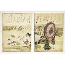 葛飾北斎: A Mother, Son and Fishermen - Japanese Art Open Database