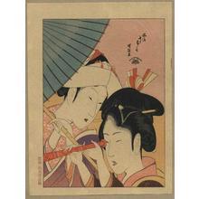 葛飾北斎: Court Lady and Young Woman with a Foreign Telescope - repro - Japanese Art Open Database