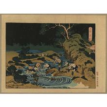 Katsushika Hokusai: Night Fishing at Koshu - Japanese Art Open Database