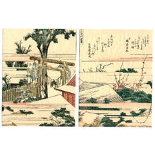 葛飾北斎: Unknown title - Japanese Art Open Database