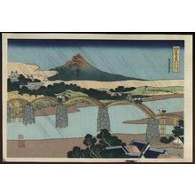 葛飾北斎: Kintai Bridge in Suwo Province - Japanese Art Open Database