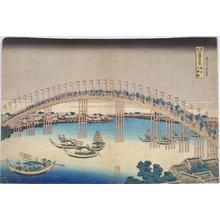 Katsushika Hokusai: Tenmanbashi Bridge in Settsu Province — 摂州天満橋 - Japanese Art Open Database
