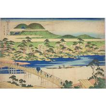 Katsushika Hokusai: Togetsu Bridge at Arashiyama in Yamashiro Province — 山城あらし山吐月橋 - Japanese Art Open Database