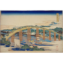 Katsushika Hokusai: Yahagibashi Bridge at Okazaki on the Tokaido Highway — 東海道岡崎矢はきのはし - Japanese Art Open Database