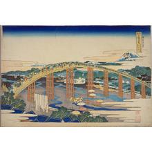 葛飾北斎: Yahagibashi Bridge at Okazaki on the Tokaido Highway — 東海道岡崎矢はきのはし - Japanese Art Open Database