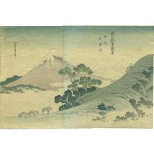 葛飾北斎: Koshu Inume Pass — 甲州犬目峠 - Japanese Art Open Database