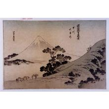 Katsushika Hokusai: Koshu Inume Pass — 甲州犬目峠 - Japanese Art Open Database