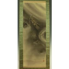 Hosen: Rising Dragon - Japanese Art Open Database