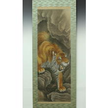 Hosen: Roaring Tiger - Japanese Art Open Database