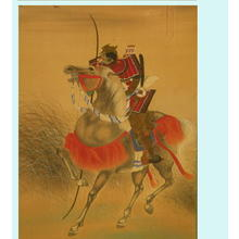 Hosen: Samurai on Horse -1 - Japanese Art Open Database