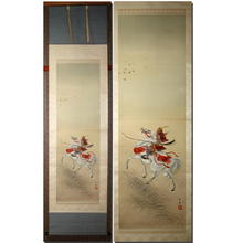 Hosen: Samurai on Horse -2 - Japanese Art Open Database
