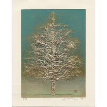 星襄一: Early Spring - Japanese Art Open Database