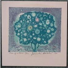 星襄一: Tree of Stars - Japanese Art Open Database