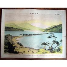 Hosoi: Amanohashidate — 天の橋立 - Japanese Art Open Database