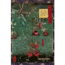 Utagawa Yoshitsuya: Unknown title - Japanese Art Open Database